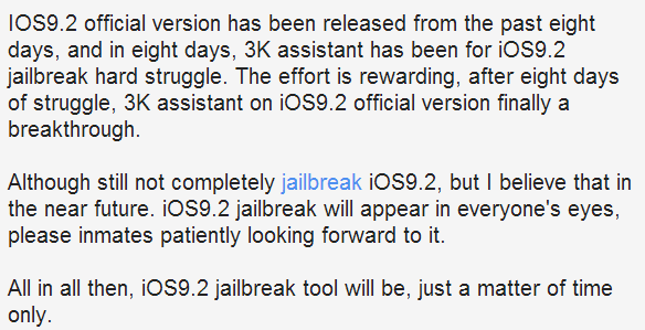 ios-9-2-jailbreak-google-translate