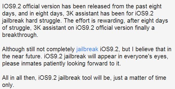 ios-9-2-jailbreak-google-translate