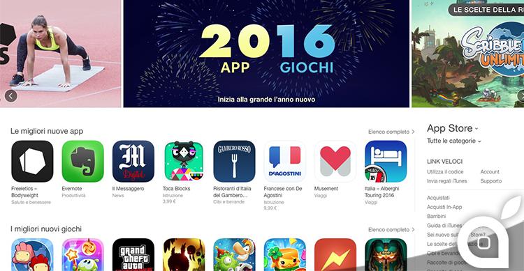 AppStore2016