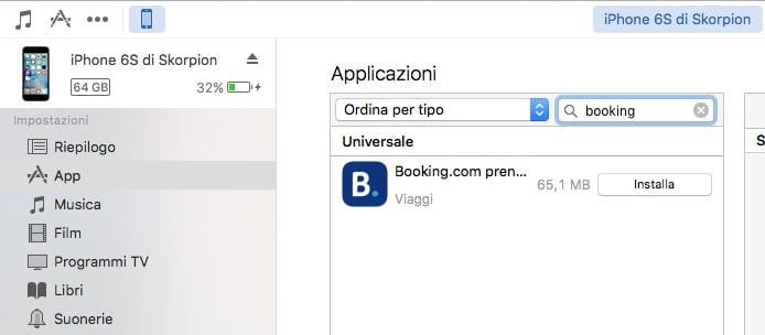 bugfix iOS 9.3