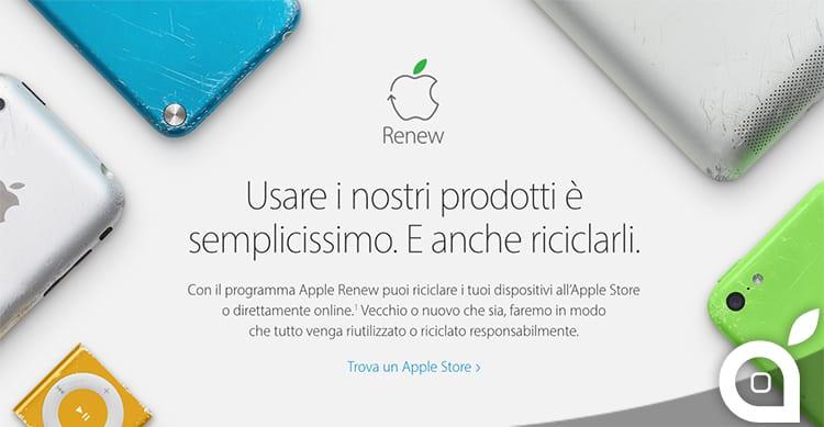 Quanto pagherà Apple per il nostro vecchio dispositivo?
