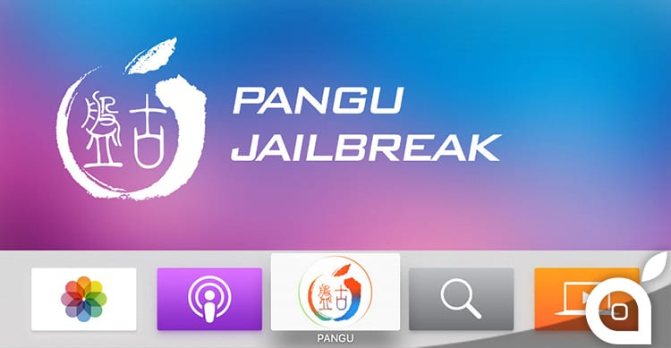 Pangu rilascia il jailbreak per le Apple TV 4 che eseguono tvOS 9.0 e 9.0.1