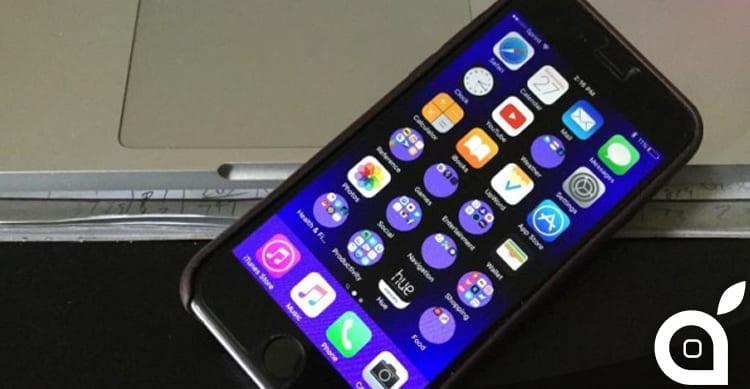 Guida: Personalizziamo il look dell'iPhone rendendo le icone delle cartelle tonde [Video]