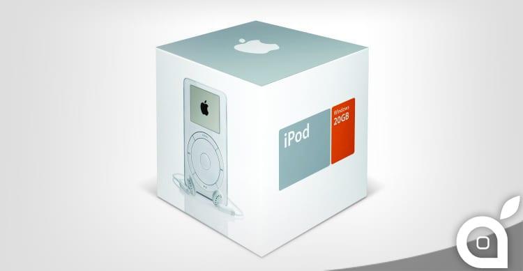 La valutazione del vostro vecchio iPod? Musica per le vostre orecchie!