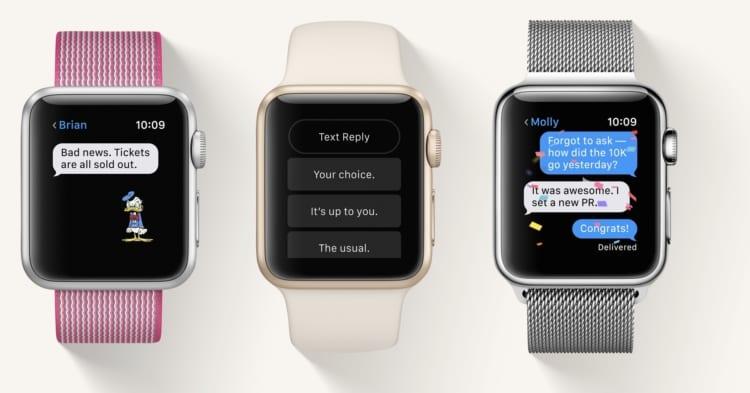 messaggi WatchOS 3