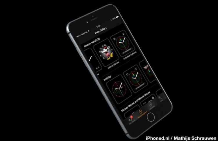 iPhone-7-render-2