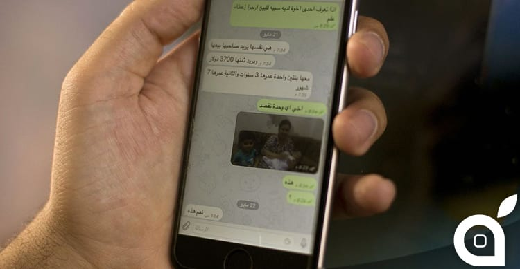 telegram isis
