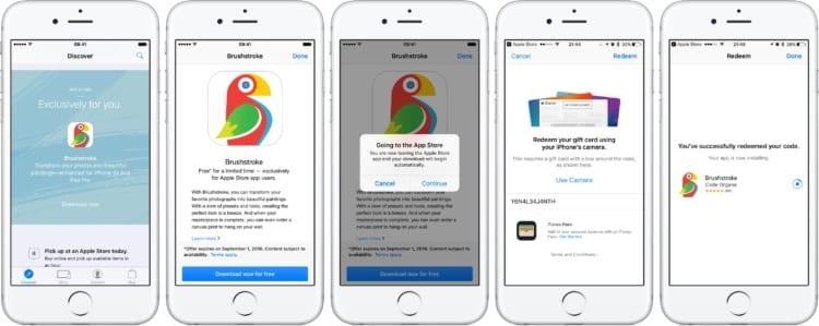Brushtroke-free-in-Apple-Store-app