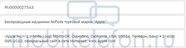 apple_eac_leak_5_resize
