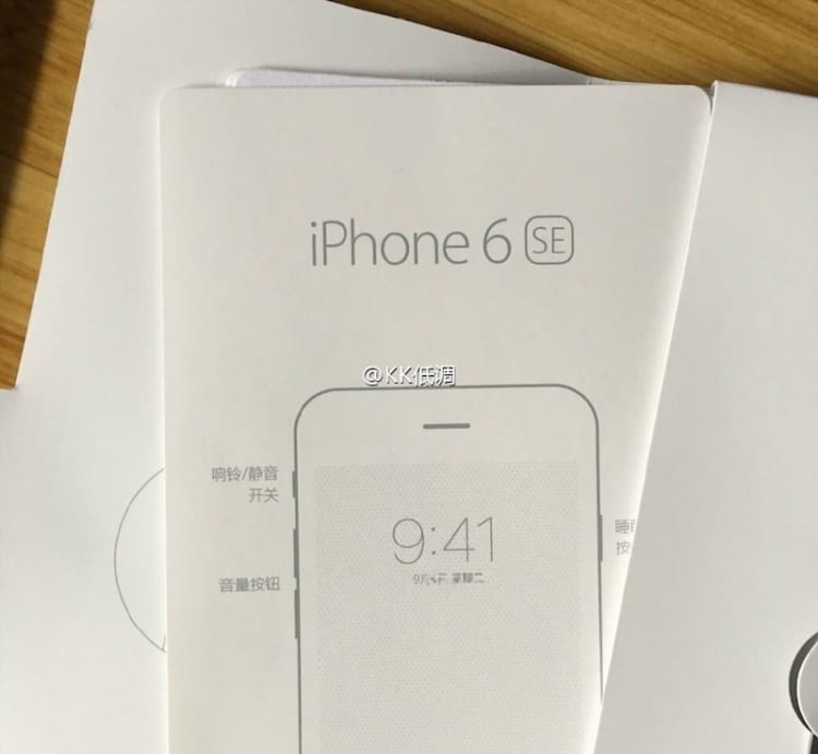 iPhone-6se-package-3-800x737