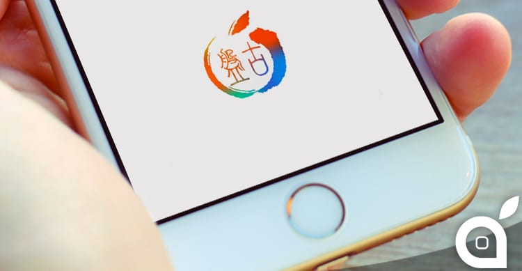 Il Team di Pangu conferma: non ci sarà Jailbreak Untethered per iOS 9.3.3