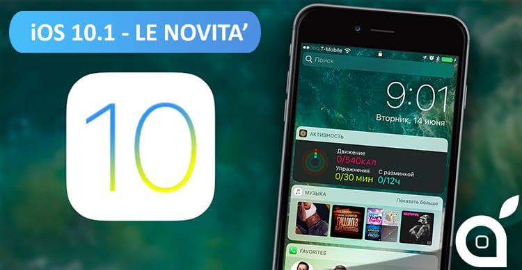 iOS 10.1 beta: Ecco tutte le novità in un solo articolo in costante aggiornamento [2]
