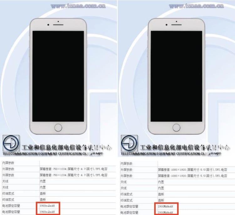 iphone-7-mah-800x732