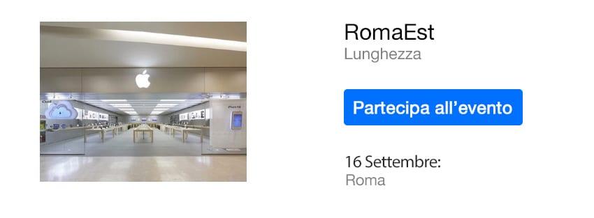 roma_est