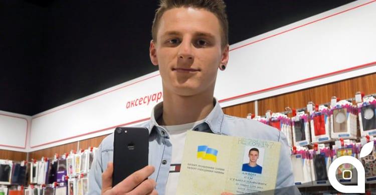 """Un ragazzo ucraino cambia nome in """"iPhone 7"""""""