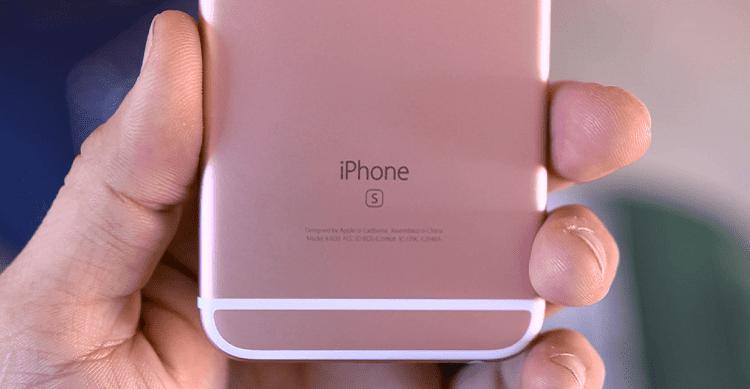 IPhone 6 e 6s, addio agli spegnimenti improvvisi