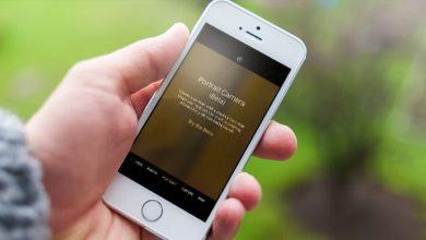 Photo of Camera Mode 10, il Tweak che abilita la Modalità Ritratto nell'applicazione Foto di tutti gli iPhone | Cydia