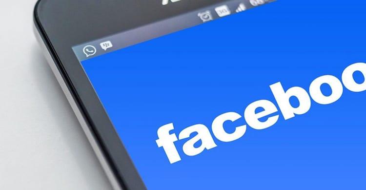 Facebook permette di creare GIF direttamente nell'app