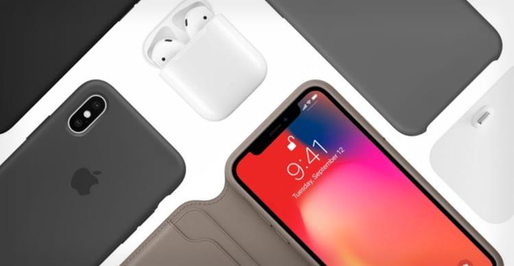 Custodia Folio: la nuova smart cover Apple da 109€ dedicata ad iPhone X