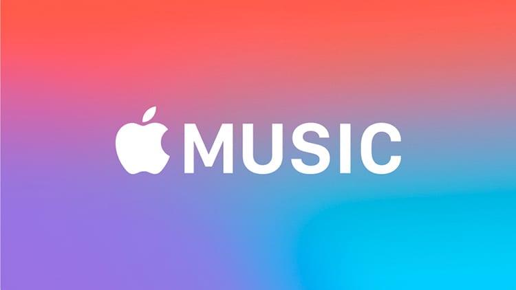 iOS 12 migliora Apple Music: nuova pagina profilo per gli artisti e ricerca dei brani tramite il testo