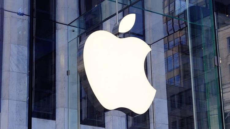 Un ex dipendente Apple sarebbe l'autore del leak del codice sorgente di iOS