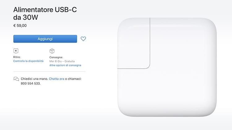 Apple ha sostituito l'alimentatore USB-C da 29W con uno da 30W