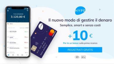 Photo of HYPE: scopriamo meglio la carta ricaricabile a zero spese ed Ottieni 10€ in omaggio!