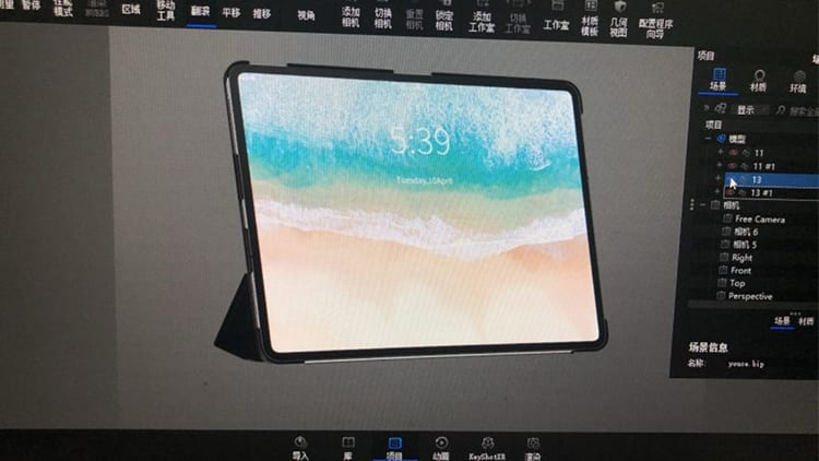 iPad Pro 2018: nuove immagini leaked confermano il design borderless