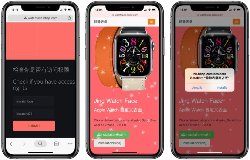 Watch Faces - fase uno